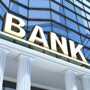 Банки Пряжи