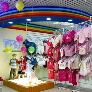 Детские магазины Пряжи