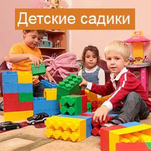 Детские сады Пряжи