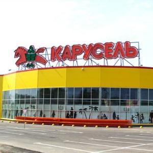 Гипермаркеты Пряжи
