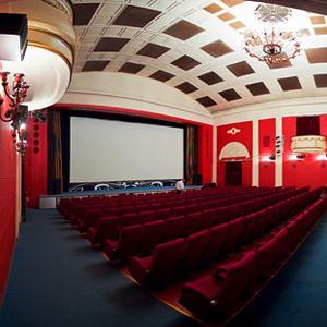 Кинотеатры Пряжи