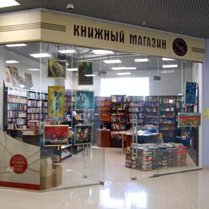 Книжные магазины Пряжи