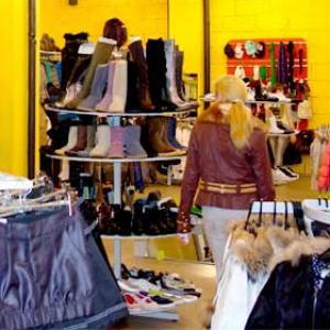 Магазины одежды и обуви Пряжи