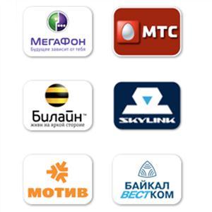 Операторы сотовой связи Пряжи