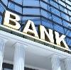 Банки в Пряже
