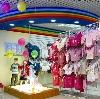 Детские магазины в Пряже