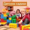 Детские сады в Пряже
