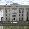 Дворцы и дома культуры в Пряже