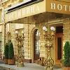 Гостиницы в Пряже