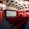 Кинотеатры в Пряже