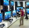 Магазины электроники в Пряже