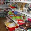 Магазины хозтоваров в Пряже