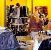Магазины одежды и обуви в Пряже
