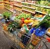 Магазины продуктов в Пряже