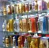 Парфюмерные магазины в Пряже
