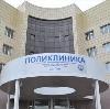 Поликлиники в Пряже