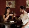 Рестораны, кафе, бары в Пряже