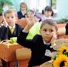 Школы в Пряже