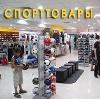 Спортивные магазины в Пряже