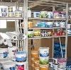 Строительные магазины в Пряже