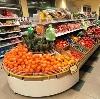Супермаркеты в Пряже
