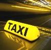 Такси в Пряже