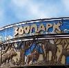 Зоопарки в Пряже