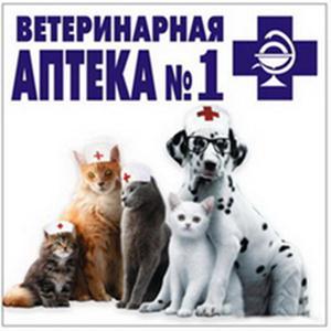 Ветеринарные аптеки Пряжи